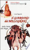 Il giardino dei melograni