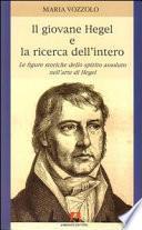 Il giovane Hegel e la ricerca dell'intero