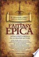 Il grande libro della fantasy