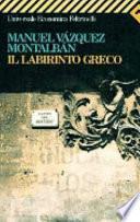 Il labirinto greco