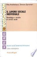 Il lavoro sociale individuale. Metodologia e tecniche di servizio sociale