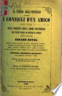 Il libro dell'operaio, ovvero i consigli d'un amico scritto dedicato alla Società dell'amor fraterno...