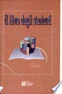 Il libro dello studente
