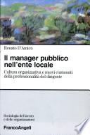 Il manager pubblico nell'ente locale