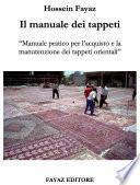 Il manuale dei tappeti