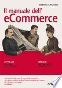Il manuale dell'e-commerce