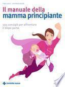 Il manuale della mamma principiante