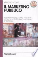Il marketing pubblico. Il marketing dello Stato, degli enti locali, degli enti pubblici nazionali e territoriali