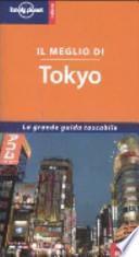 Il meglio di Tokyo