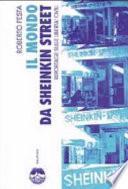 Il mondo da Sheinkin Street