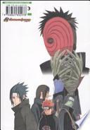 Il mondo di Naruto. La guida ufficiale al manga