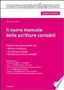 Il nuovo manuale delle scritture contabili