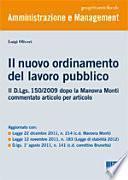 Il nuovo ordinamento del lavoro pubblico. Il D.Lgs. 150/2009 dopo la Manovra Monti commentato articolo per articolo