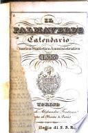 Il Palmaverde