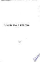Il poema epico e mitologico
