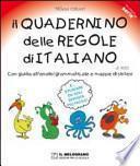 Il quadernino delle regole di italiano. Per la Scuola elementare