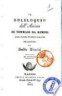 Il soliloquio dell'anima di Tommaso da Kempis