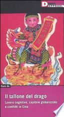 Il tallone del drago