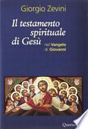 Il testamento spirituale di Gesù nel Vangelo di Giovanni