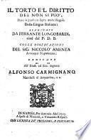 Il torto e il diritto del non si può, dato in giudicio sopra molte regole della lingua italiana