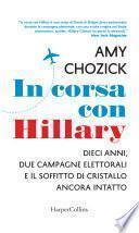 In corsa con Hillary