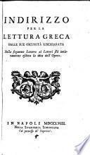 Indirizzo per la lettura greca dalle sue oscurita rischiarata (etc.)