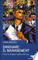 Innovare il management. L'arte di dirigere nell'era del caos