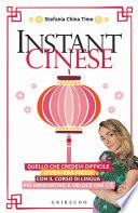 Instant Cinese
