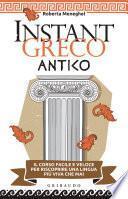 Instant greco antico