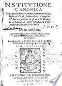 Institutione canonica