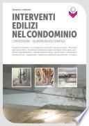 Interventi edilizi nel condominio: Controversie - Giurisprudenza tematica