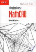 Introduzione a Mathcad