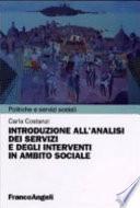 Introduzione all'analisi dei servizi e degli interventi in ambito sociale