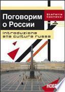 Introduzione alla cultura russa