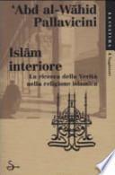 Islam interiore