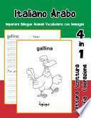 Italiano Arabo Imparare Bilingue Animali Vocabolario con Immagini