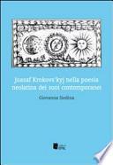 Joasaf Krokovs'kyj nella poesia neolatina dei suoi contemporanei