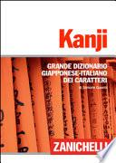 Kanji. Grande dizionario giapponese-italiano dei caratteri