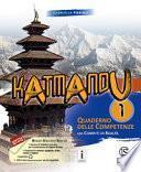 Katmandu. Quaderno delle competenze. Per la Scuola media