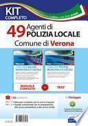 Kit completo concorso polizia municipale e locale. Manuale e test commentati per la preparazione alle prove d'esame