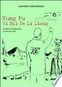 Kung fu Yi Shi De Li Liang