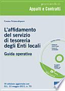 L'affidamento del servizio di tesoreria degli enti locali