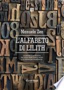 L'alfabeto di Lilith