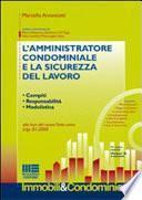 L'amministrazione condominiale e la sicurezza del lavoro. Con CD-ROM