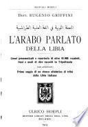 L'arabo parlato della Libia