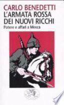 L'armata rossa dei nuovi ricchi