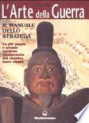 L'arte della guerra. Il manuale dello stratega
