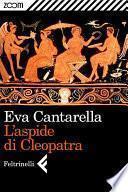 L'aspide di Cleopatra