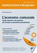 L'economo comunale. Guida operativa alla gestione del servizio economato-provveditorato. Con CD-ROM