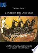 L'equitazione nella Grecia antica